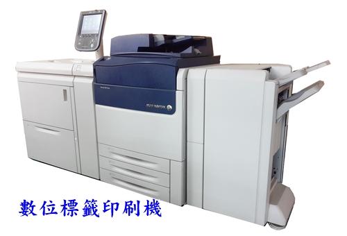 全錄數位標籤印刷機